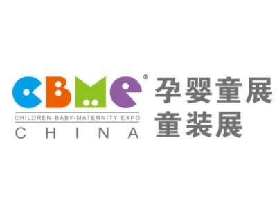 CBME开幕在即,解密金领冠中国奶粉成功之道