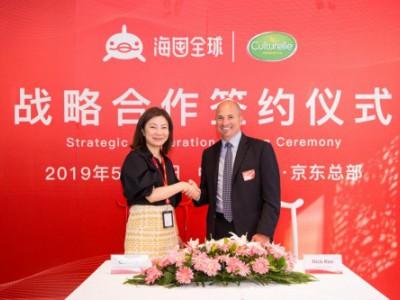 京东海囤全球与康萃乐®达成战略合作, 为中国家庭健康助力