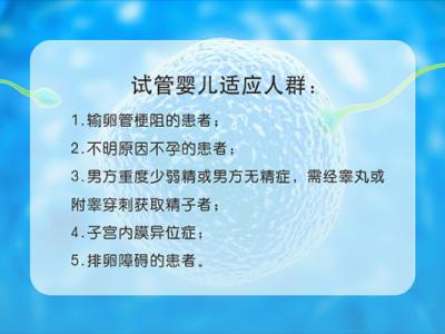 武汉康健弓爱东:哪些人可以做试管婴儿?答案都在这里
