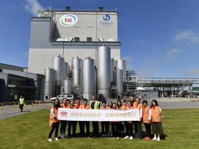 新西兰全产业链集结 证言伊利金领冠睿护纯净营养