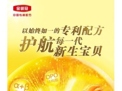 """伊利金领冠传承母爱18年,以专利配方成就""""冠军级""""营养品质"""