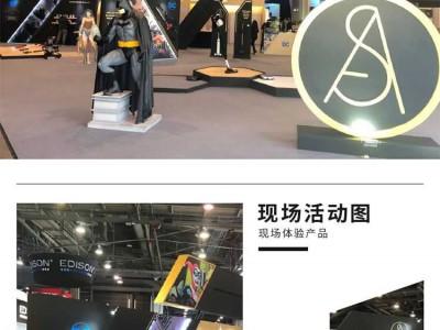 A&S/创思正式进入中国市场
