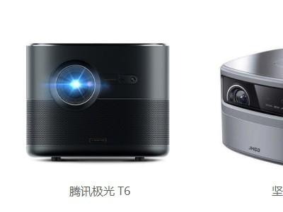 不只是光学变焦,腾讯极光T6投影仪和坚果J10全方位对比