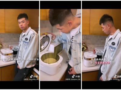 """揭秘:CBA球员都在用这款电饭煲,原因竟是东芝让米""""发了芽""""?"""