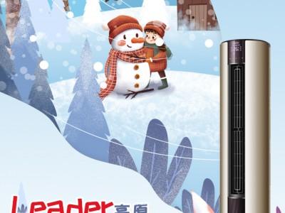 """室外-10℃,室内26℃:""""Leader牌""""暖风吹上海拔2525米高原"""