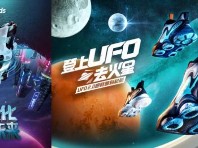 跨界联名中国航天 安踏儿童引领儿童运动新风尚