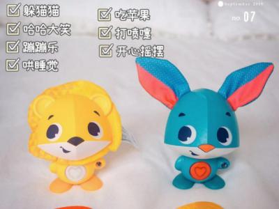 """引领益智玩具消费潮 以色列国宝玩具""""神奇小伙伴""""来中国了"""