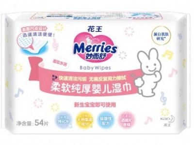 """""""花王妙而舒 柔软纯厚婴儿湿巾"""" 焕新上市"""