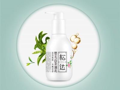 松达婴儿山茶油乳液天然植萃滋润养肤帮助宝宝预防湿疹